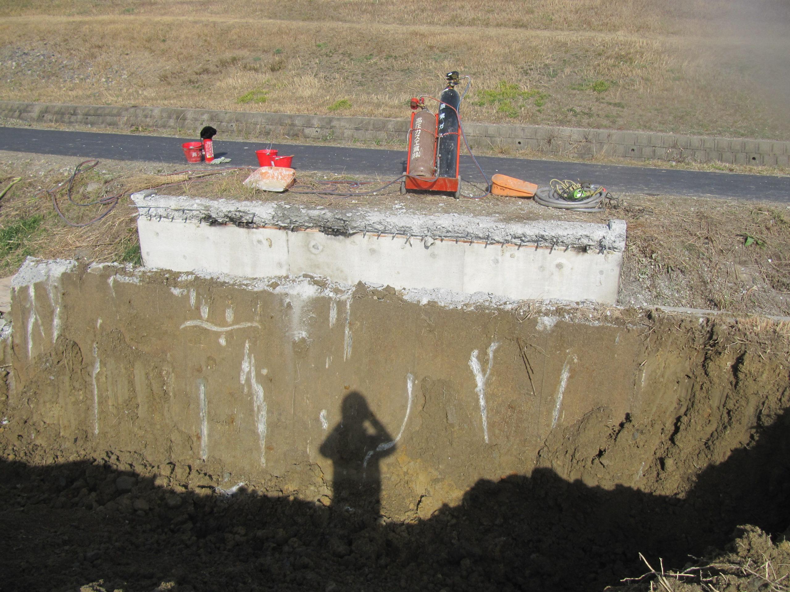 コンクリート構造物解体